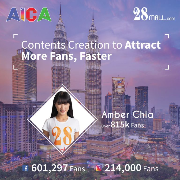 Amber Chia : Contents Creation to Attract More Fans, Faster