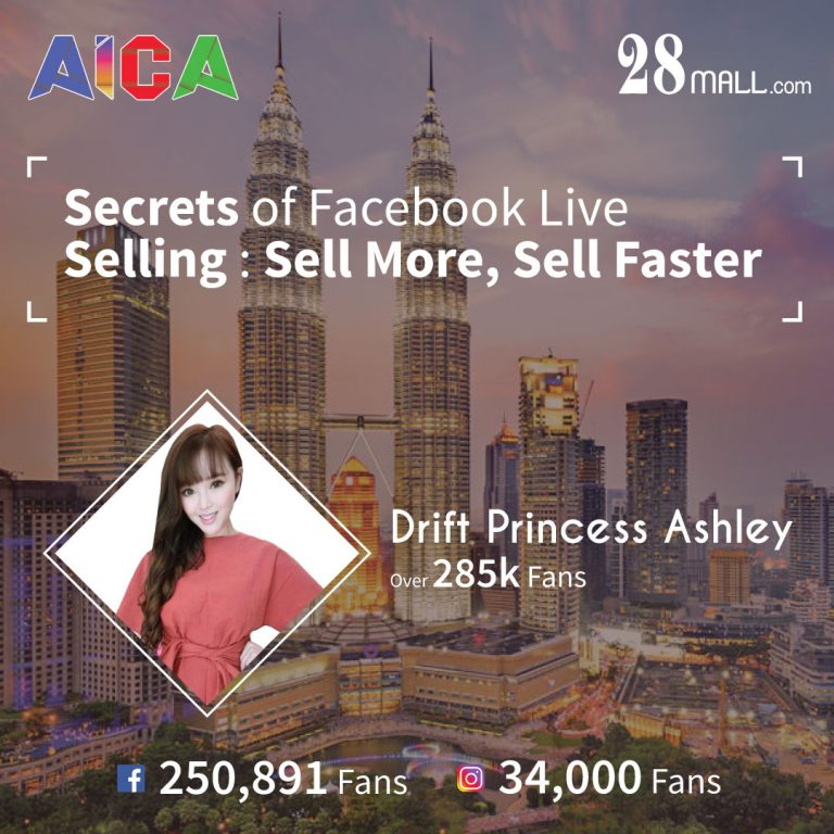 Drift Princess Ashley : Secrets of Facebook Live Seliing : Sell More, Sell Faster